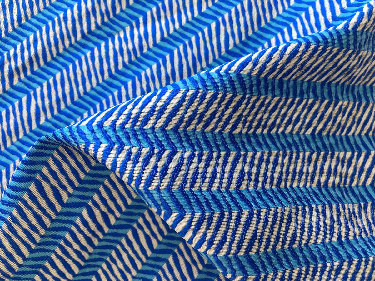inmatex tejido moda rayas color