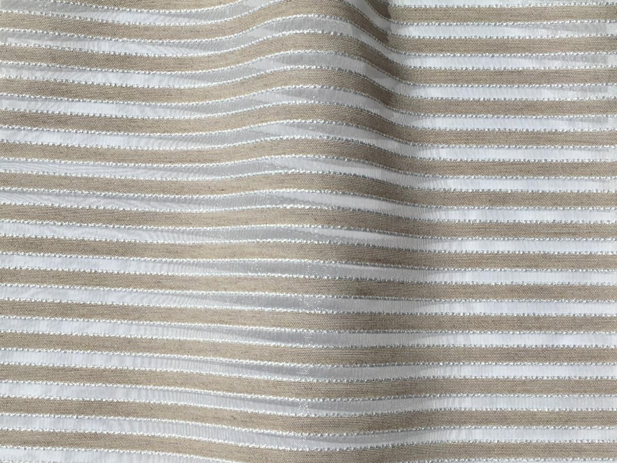 inmatex tejido moda rayas lino transparencias