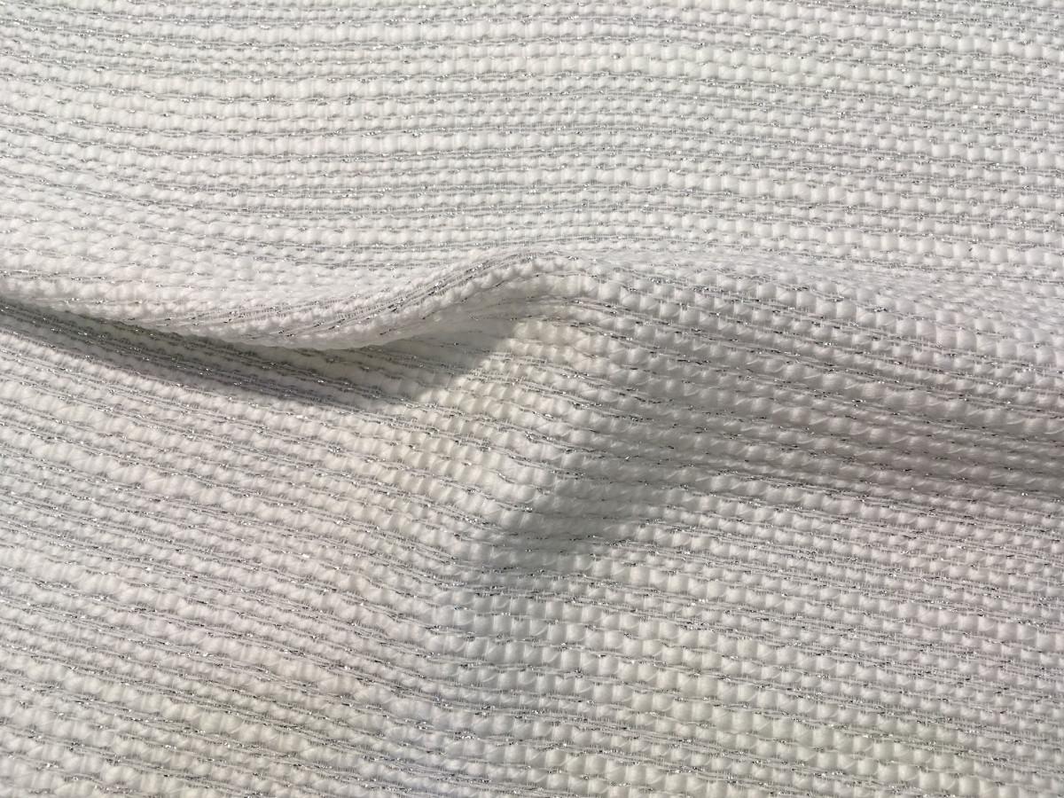 inmatex tejido moda blanco y lurex
