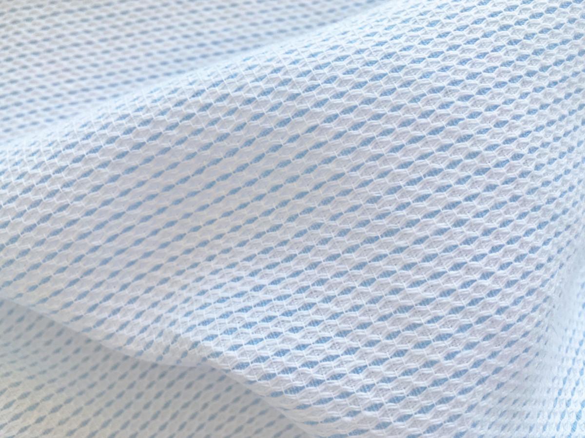 inmatex tejido moda infantil pequeño dibujo