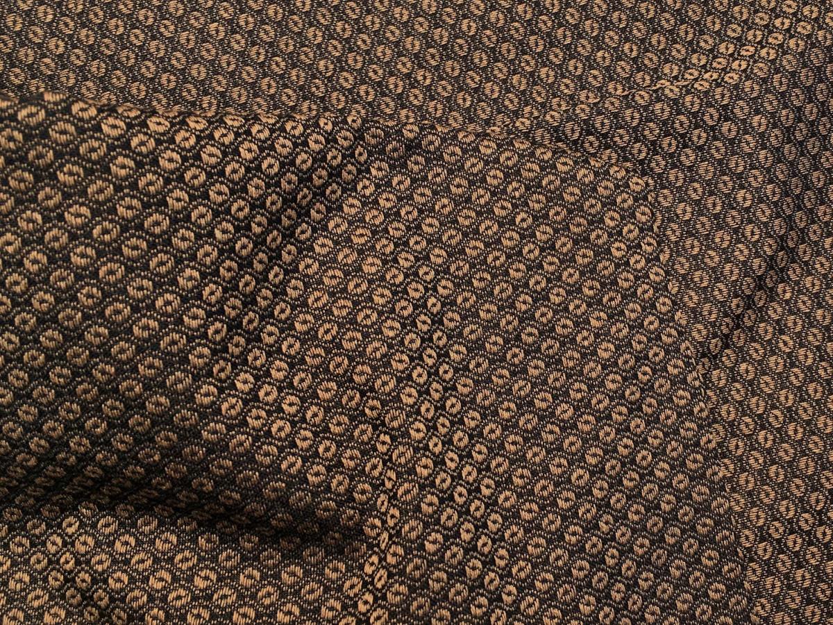 inmatex tejido moda invierno